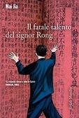 Ulteriori informazioni riguardo a 'Il fatale talento del signor Rong' su anobii.com