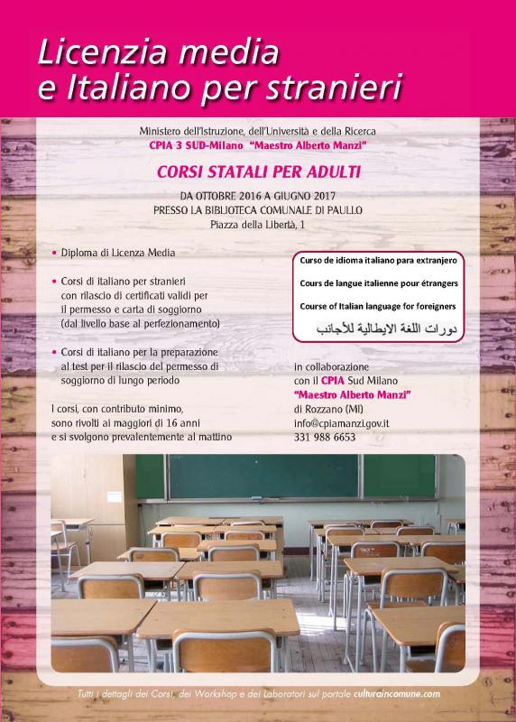 http://www.paullocultura.it/gest/locandine/471-corsi-in-citta-3pagina07.jpg